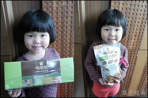 小孩與有其田有機三色穀麥片、20穀植物奶合影