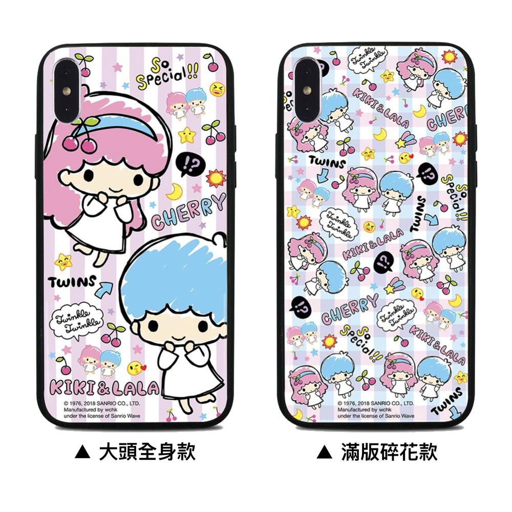 出清SALE【正版授權】KIKILALA雙子星鋼化玻璃iPhone手機殼