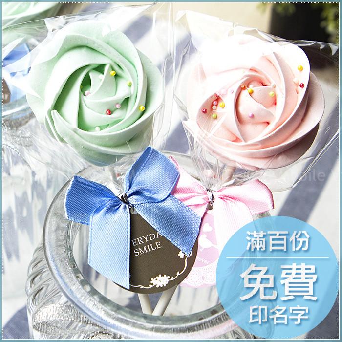 婚禮週邊-獨家✨玫瑰糖霜餅(滿百份免費印名字)-★需依日期預訂客製(限宅配)