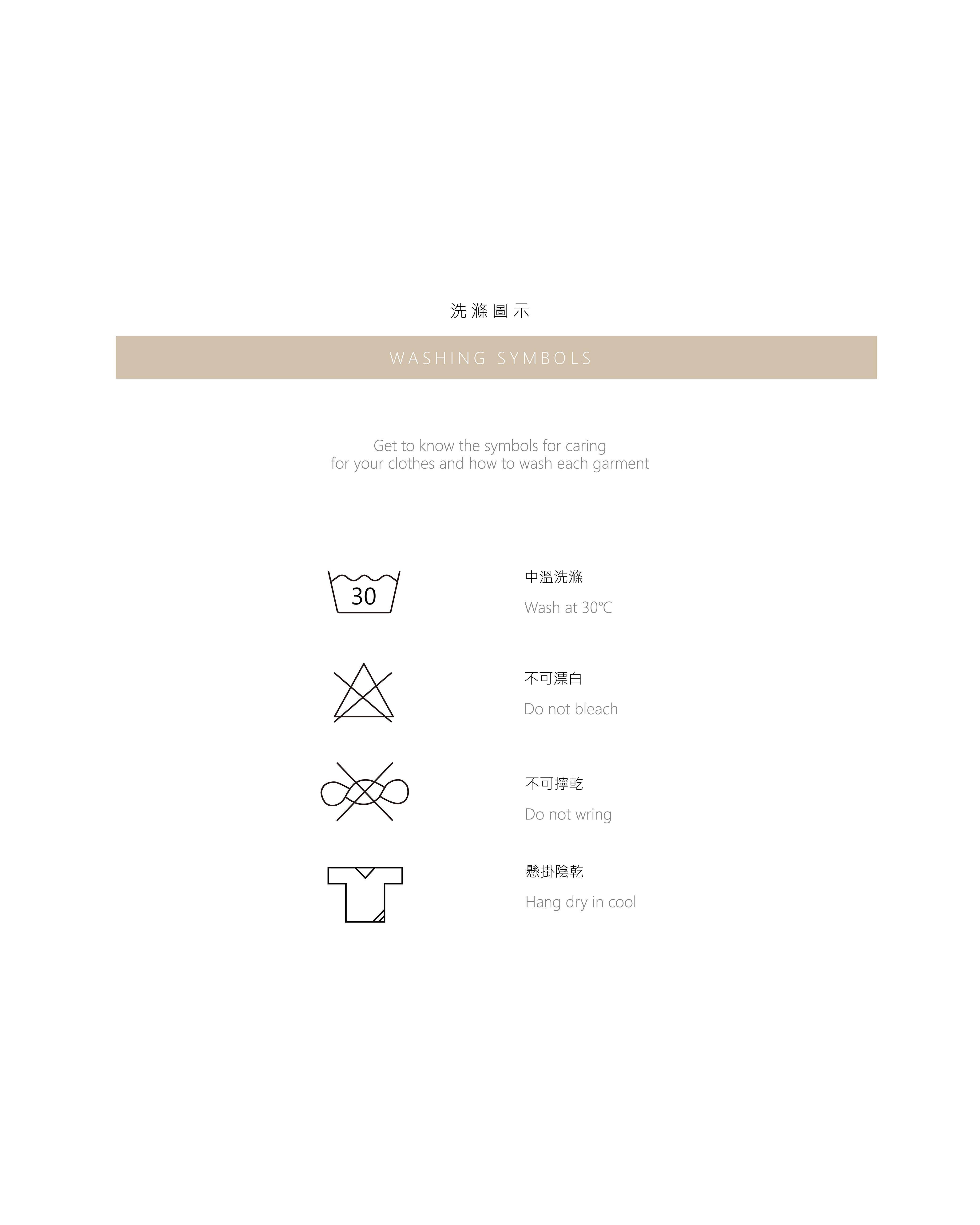 │Ava│ - White