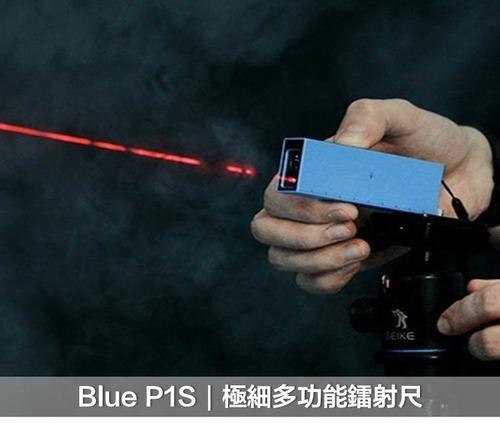 Blue P1S極細多功能鐳射尺