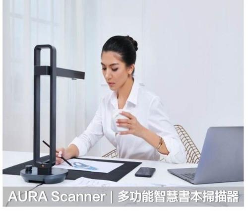 AURA Scanner 多功能智慧書本掃描器