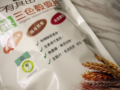 穀麥片包裝