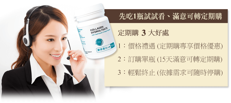鬘夫人水解膠原蛋白-水解膠原蛋白推薦,膠原蛋白