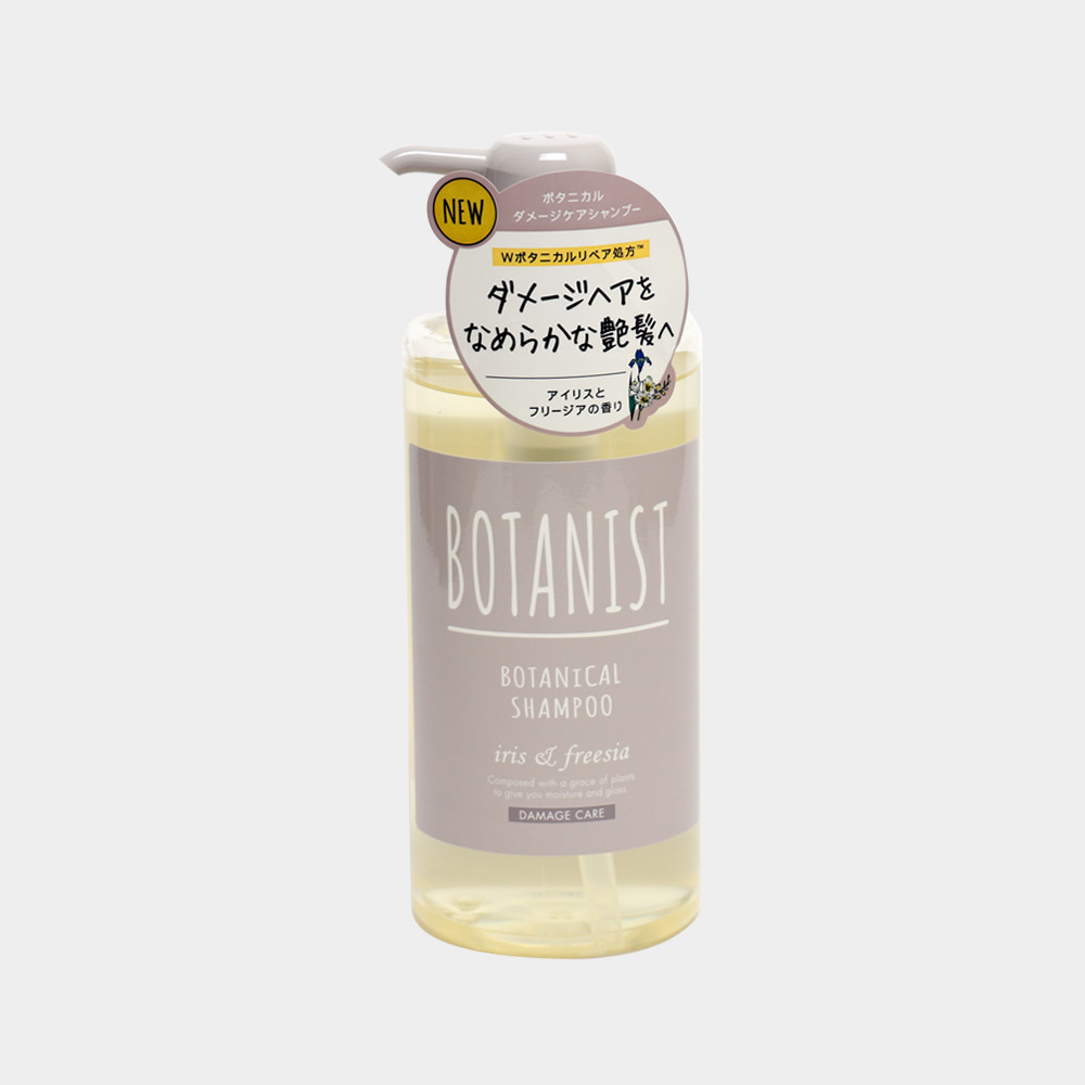 BOTANIST 修護洗髮精 小倉蘭 灰 490ml