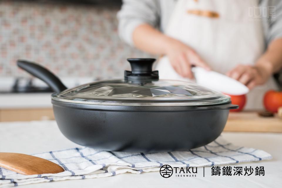 宅在家,就來跟鍋具培養感情吧!