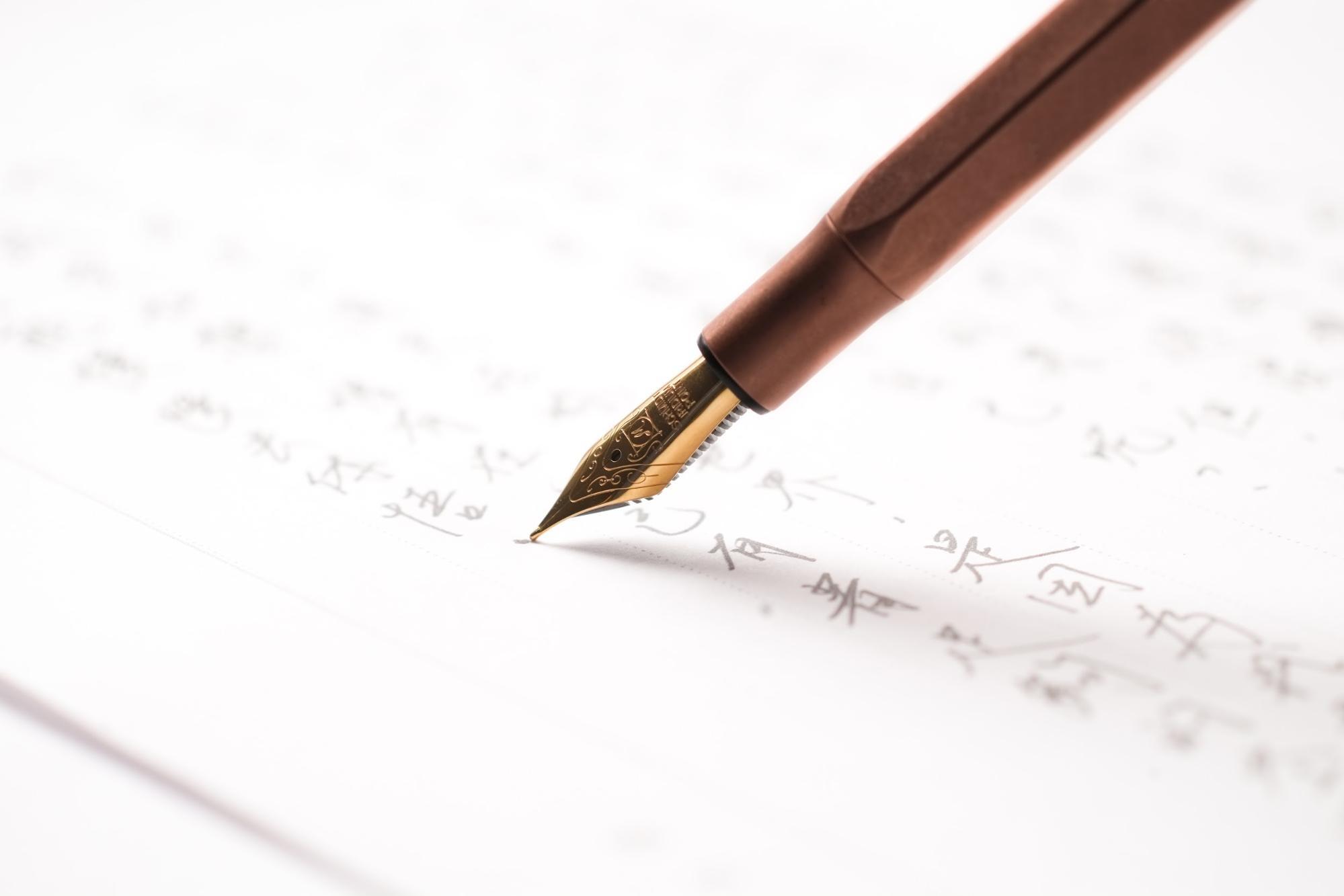 鋼筆使用教學
