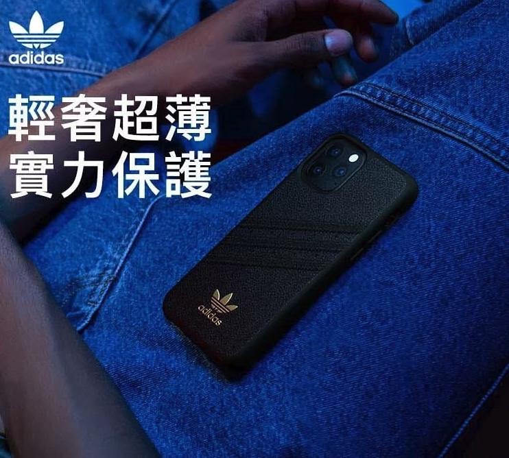 adidas Originals | iPhone 11 / Pro / Pro Max・Samba Premium 皮革手機殼 (設有卡片收納)
