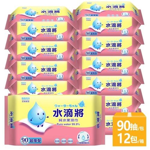 水柔成人_奈森克林 水滴將超厚純水柔濕巾90抽x12包一箱(超厚)