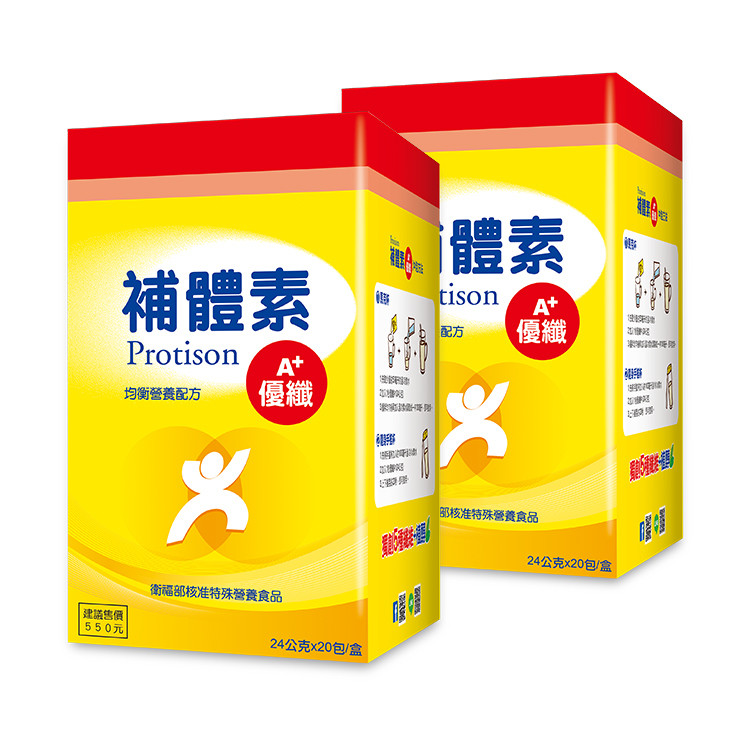 補體素 優纖A+ 隨身盒 均衡營養配方 (粉狀) 24公克*20包/盒*2