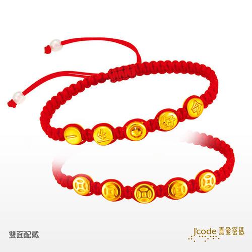 男戒款式_【Jcode真愛密碼 時尚金飾、銀飾】一生好命 - 編織金手鍊