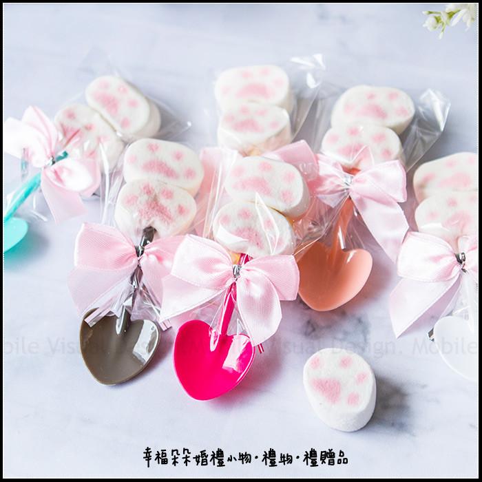 婚禮週邊-幸福鏟子「貓掌棉花糖」