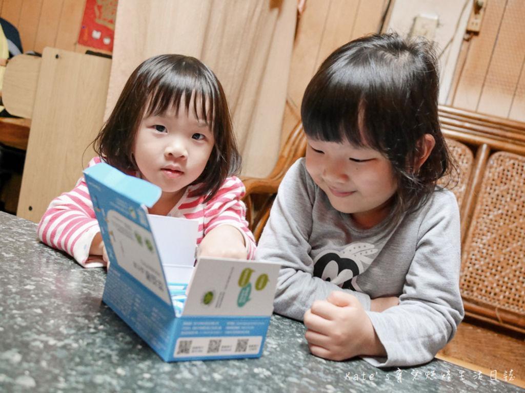 兒童過敏益生菌推薦萃益敏