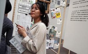 小民集合 台北社造季 蘋果即時新聞 採訪報導 城市共創