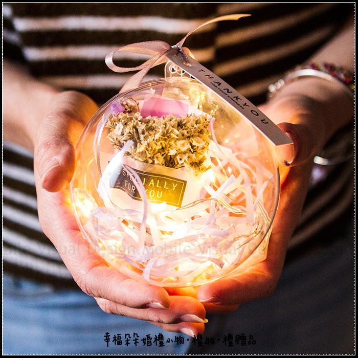 婚禮週邊-LIWU幸福花語「讓愛發光」乾燥花圓球小夜燈(4色可挑.附精美提袋及小卡)