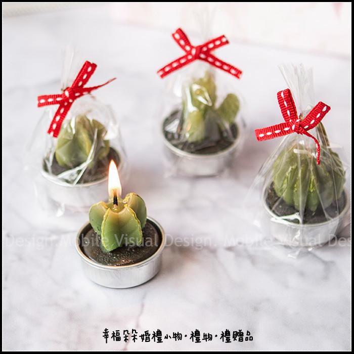 婚禮週邊-精巧單包裝療癒系多肉仙人掌蠟燭(款式隨機出貨)