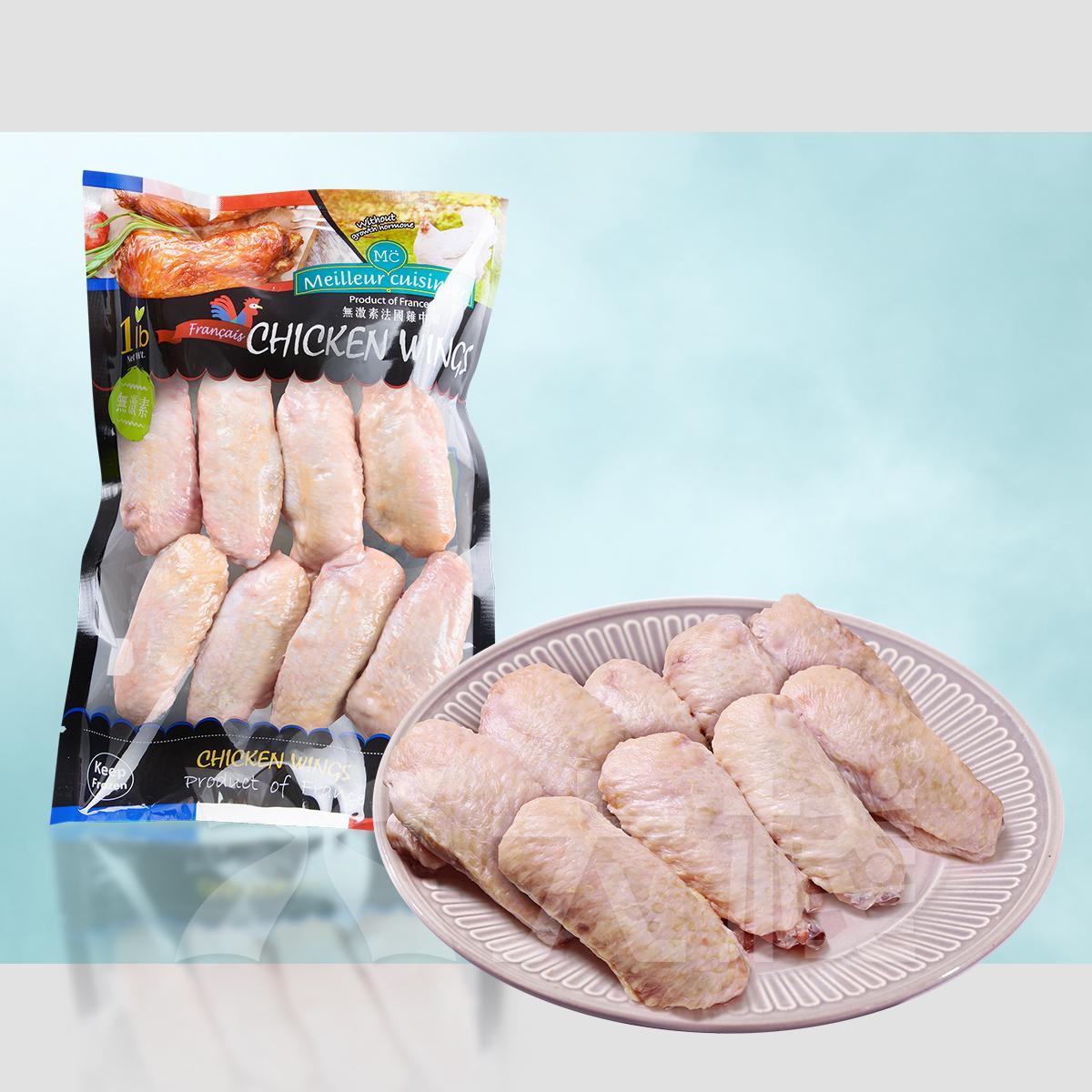 法國無激素雞翼 (1磅) - 蒜香味