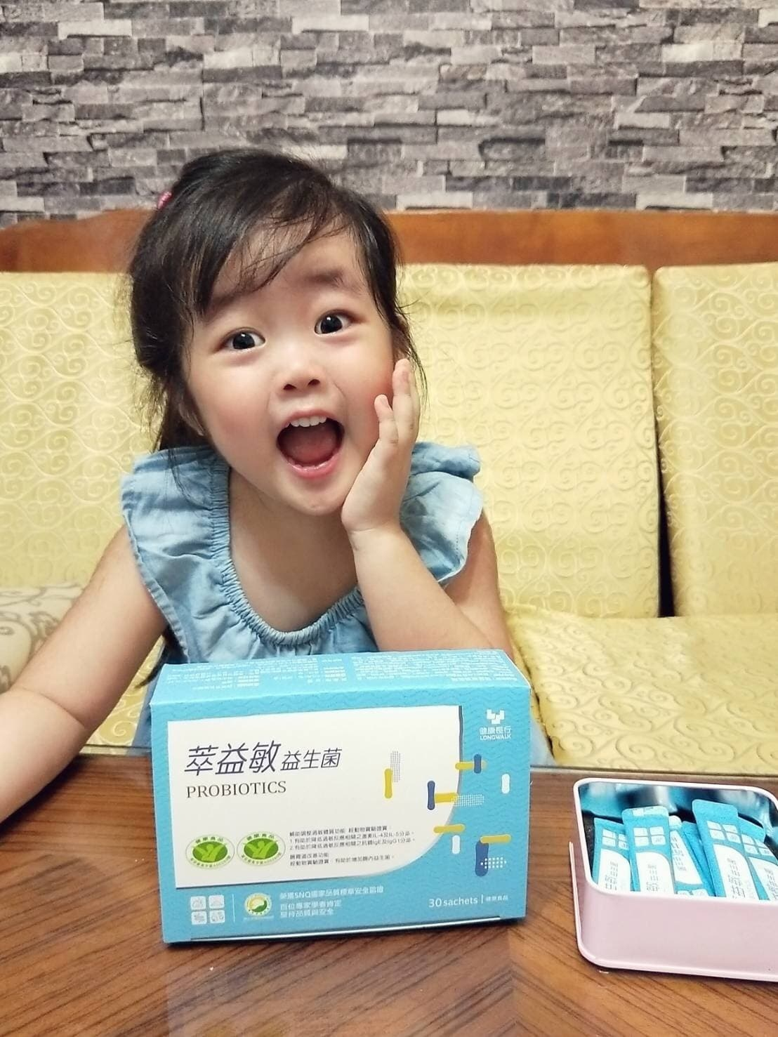 寶寶益生菌推薦NO.1萃益敏益生菌2