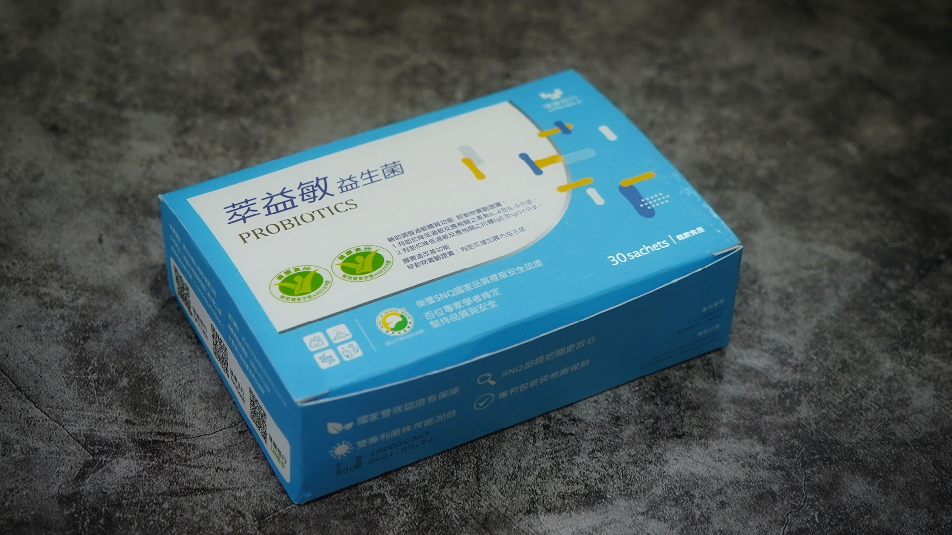 寶寶益生菌推薦NO.1萃益敏益生菌3