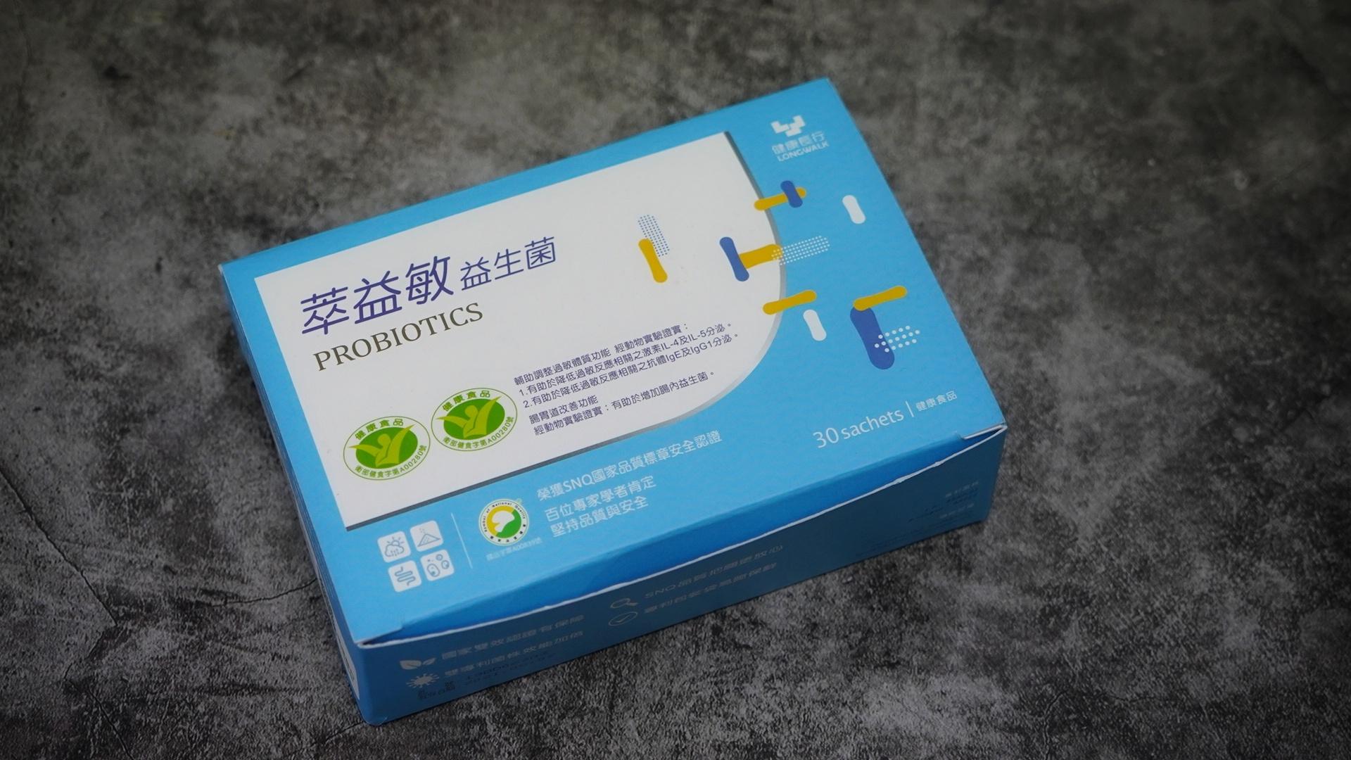 寶寶益生菌推薦NO.1萃益敏益生菌7