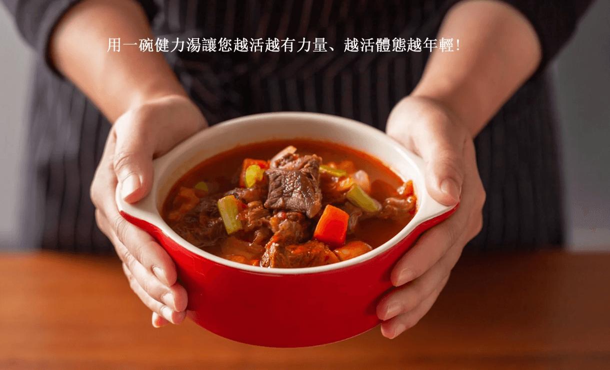 蛋白質攝取食物:蕃茄蔬菜牛肉湯
