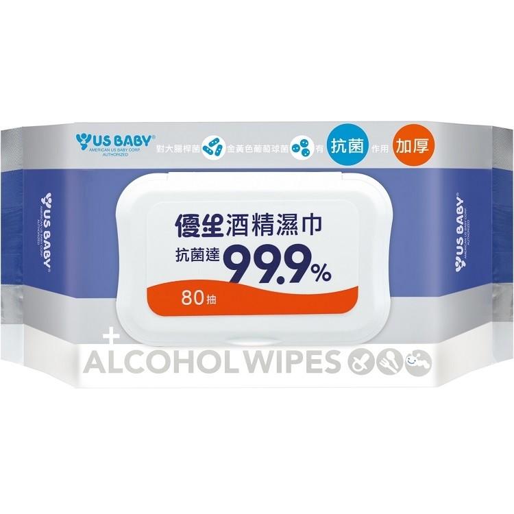【2件$159】優生 US BABY 酒精濕巾超厚型80抽(1包)