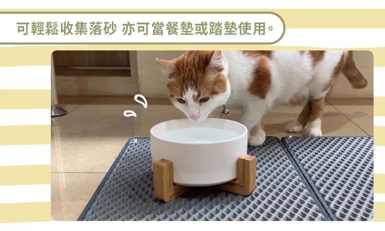 多功能,可輕鬆收集落砂亦可當餐墊或踏墊使用。