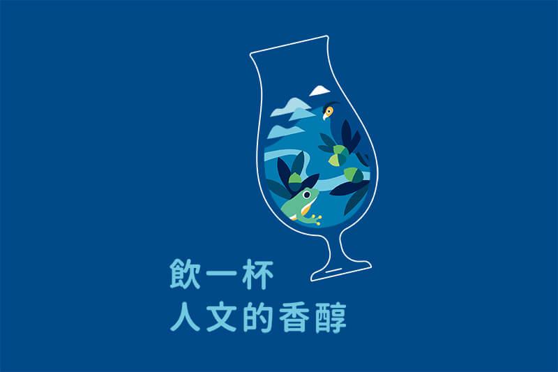 飲一杯人文的香醇 : 信義區30週年 紀念畫展