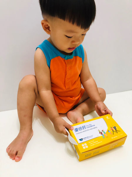 蔓媽咪與他的小跟班們推薦健康長行優倍鈣3