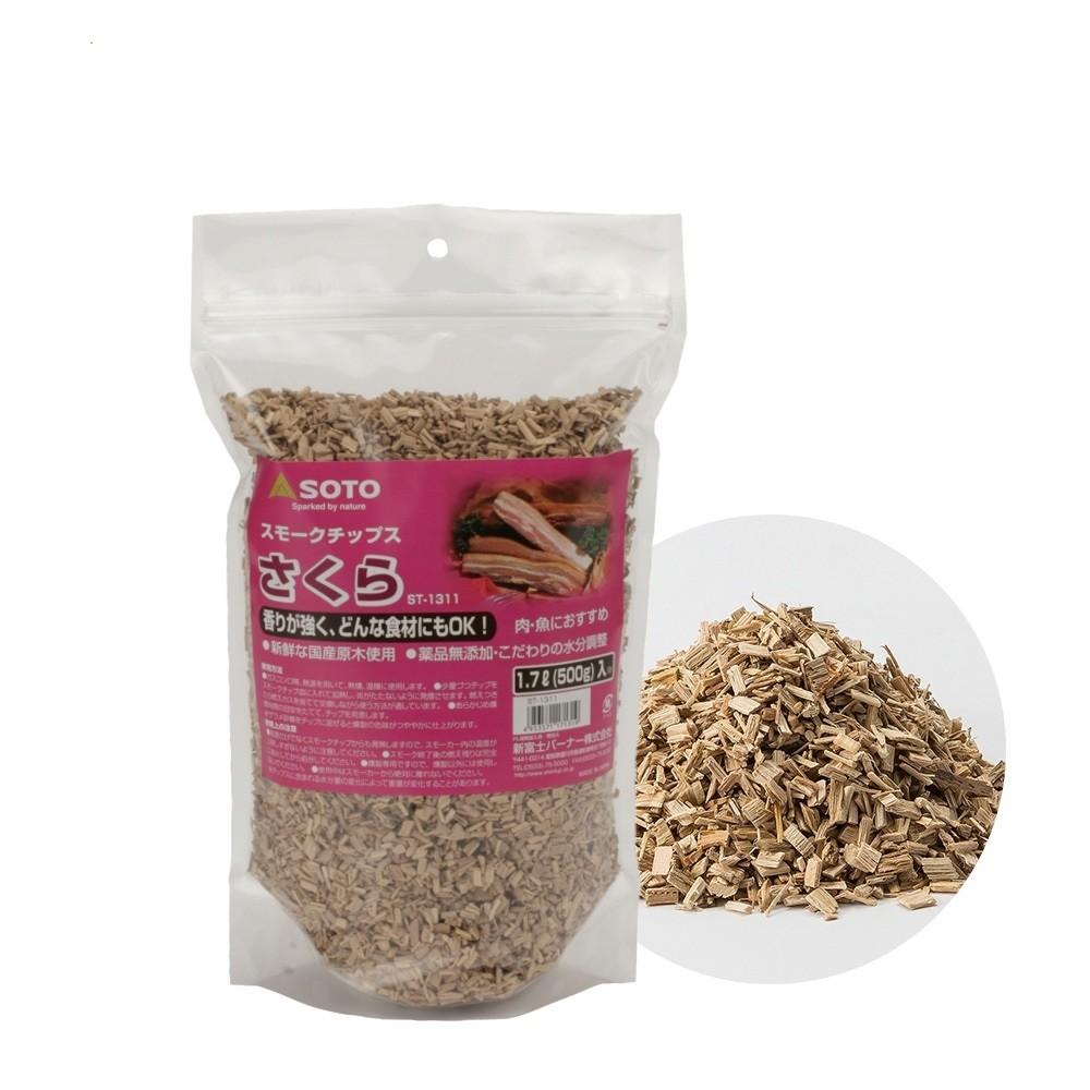 SOTO 櫻桃煙燻木片(大) ST-1311