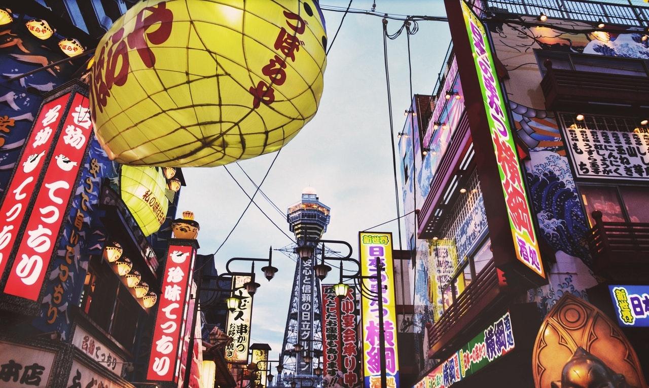 大阪為是日本窮遊嘅首選
