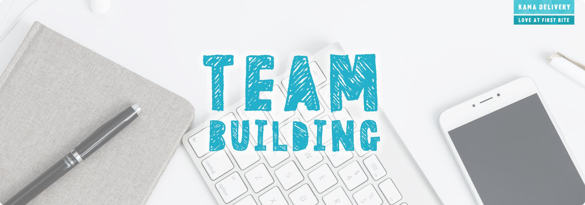 8個公司Team Building的好處