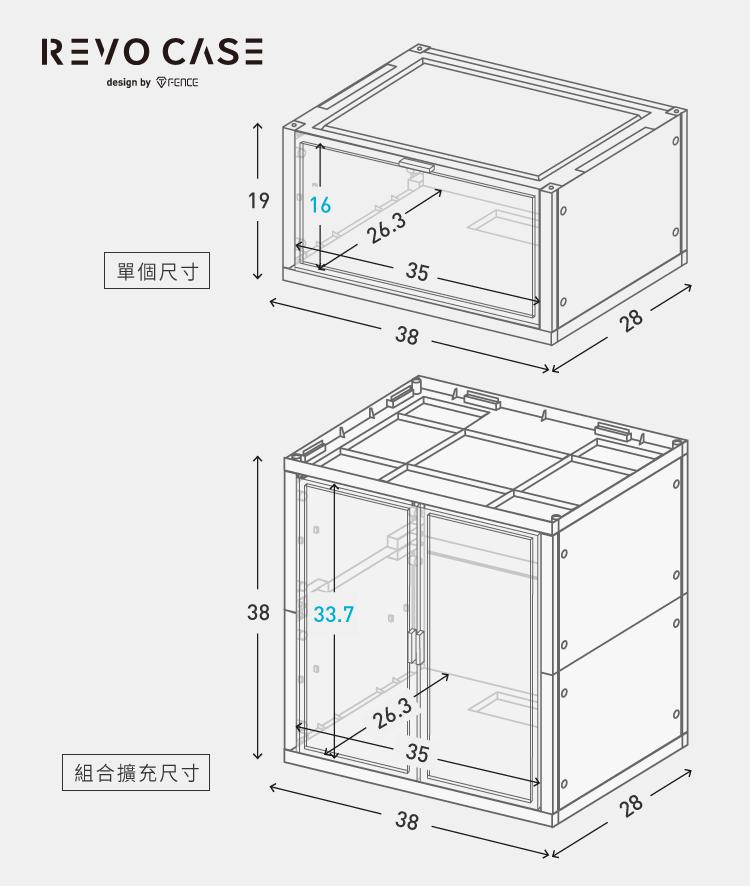 展示盒單入&擴充後尺寸規格