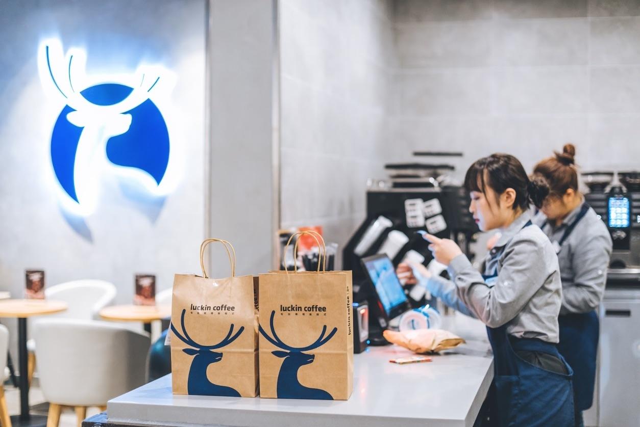 瑞幸咖啡通過美股上市融資後1年時間內再增設2500間分店