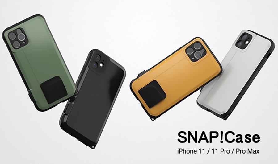 bitplay SNAP 手機殼 推薦