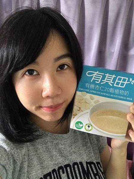 杏仁微甜植物奶