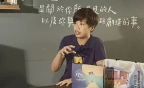 聚樂邦 共同創辦人 吳亞軒 公視 採訪報導 聚樂邦 地方歷史文化 遊戲 幸福製造公司