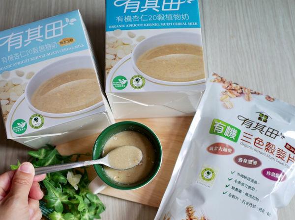 杏仁植物奶和麥片