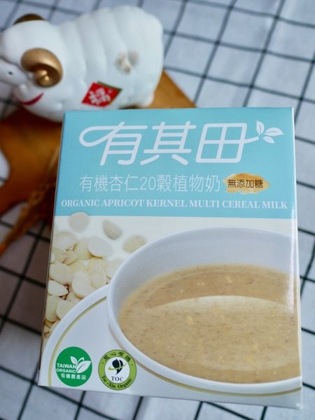 有機杏仁20穀無糖植物奶