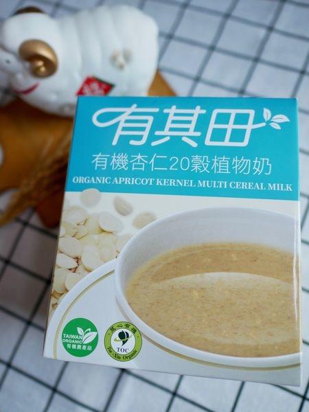 有機杏仁20穀微糖植物奶