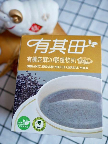 芝麻無糖植物奶