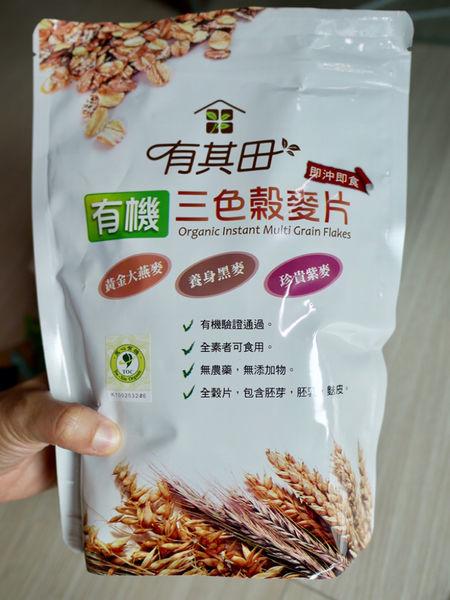 三色穀麥片