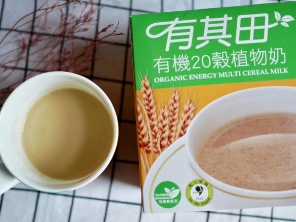 沖泡微甜植物奶