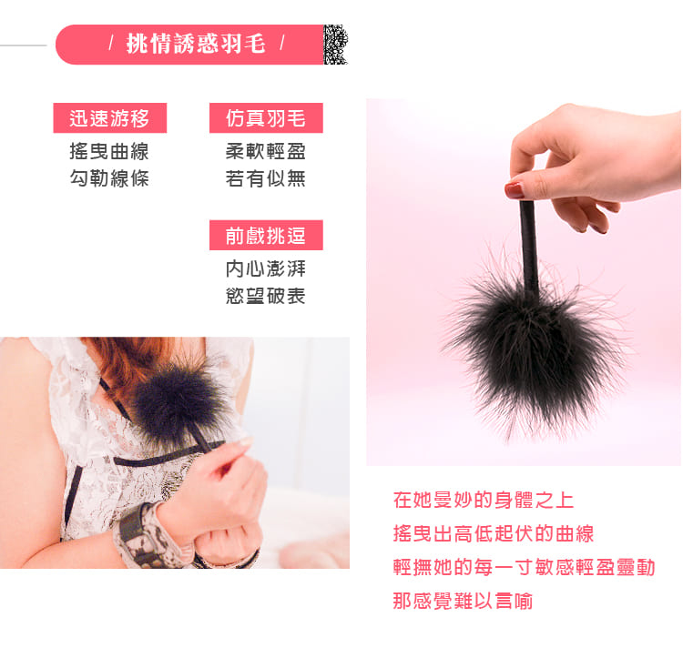 SHAKI夏奇 SM情人禮盒 BDSM道具