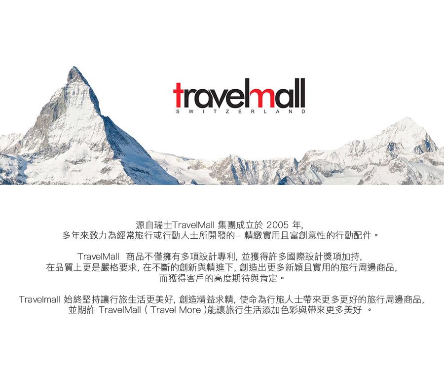 Travelmall 瑞士品牌( 附實測影片開箱 )