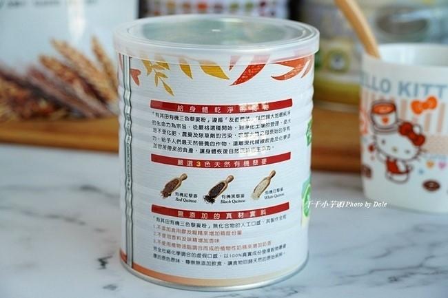 藜麥粉包裝