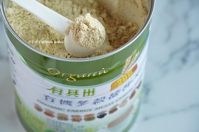 微甜植物奶粉末