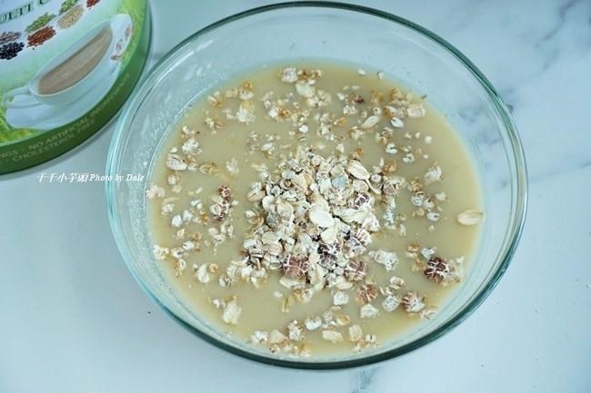 植物奶穀麥片粥