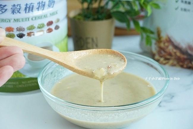 一湯匙植物奶加榖麥片