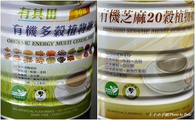 微甜植物奶和芝麻植物奶